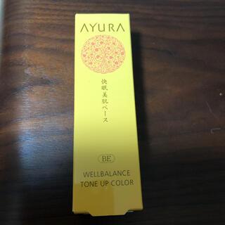 アユーラ(AYURA)の新品未使用 AYURAアユーラ ウェルバランストーンアップカラー BE(化粧下地)
