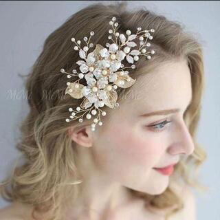 ☆新品ゴールド ヘッドドレス花ウェディングヘアアクセサリーブライダル髪飾り結婚式(ウェディングドレス)