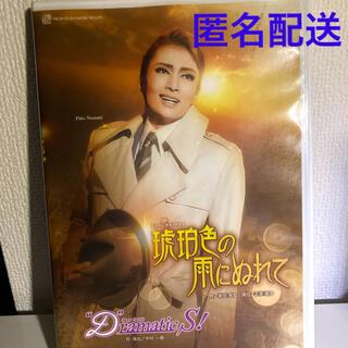 宝塚歌劇 雪組 琥珀色の雨にぬれて DVD(舞台/ミュージカル)
