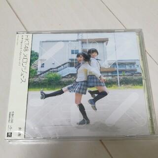 エイチケーティーフォーティーエイト(HKT48)のHKT48メロンジュース劇場版(アイドルグッズ)