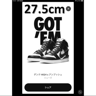 ナイキ(NIKE)の正規品新品同様Nike x Ambush ナイキ アンブッシュ 27.5(スニーカー)