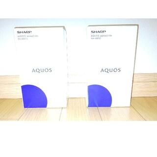 アクオス(AQUOS)のAQUOS sense3 lite ブラック 64GB 新品未使用 (スマートフォン本体)