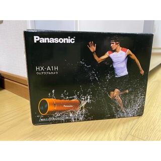 パナソニック(Panasonic)の【新品未使用】Panasonic ウェアラブルカメラ(ビデオカメラ)