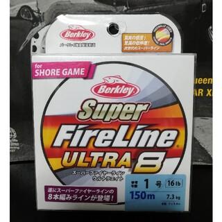 【8本編み 1号(16lb)】スーパーファイヤーラインウルトラ8(釣り糸/ライン)