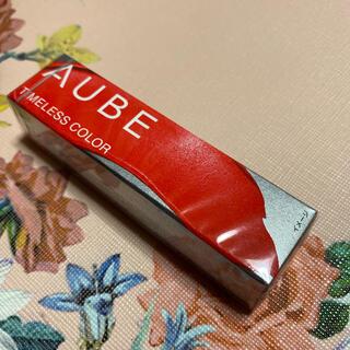 オーブ(AUBE)のオーブ❤Newリップ(口紅)