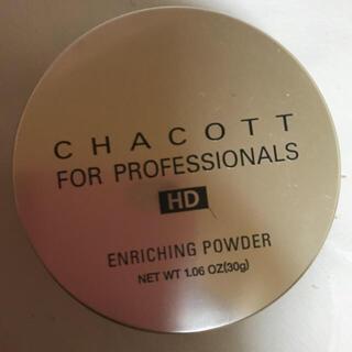 CHACOTT - チャコットフォー プロフェッショナルズ エンリッチングパウダー オークル01