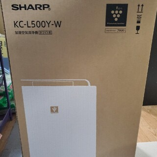 シャープ(SHARP)の新品 2020年製造 SHARP KC-L 500Y-W 加湿空気清浄機 保証有(空気清浄器)