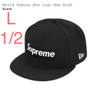 シュプリーム(Supreme)の【黒1/2】World Famous Box Logo New Era(キャップ)