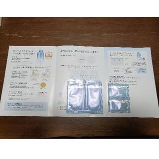 アクセーヌ(ACSEINE)のアクセーヌ サンプル2種類(サンプル/トライアルキット)