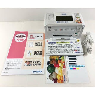 カシオ(CASIO)のカシオ【CASIO】プリン写ル PCP-49 ハガキプリンター【美品】(PC周辺機器)