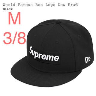 シュプリーム(Supreme)の【黒3/8】 World Famous Box Logo New Era(キャップ)