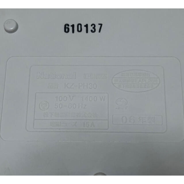 Panasonic(パナソニック)のNational KZ-PH30 IH調理器 スマホ/家電/カメラの調理家電(調理機器)の商品写真