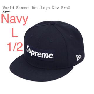 シュプリーム(Supreme)の【Navy 1/2】World Famous Box Logo New Era(キャップ)