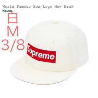 シュプリーム(Supreme)の【白 3/8】World Famous Box Logo New Era(キャップ)