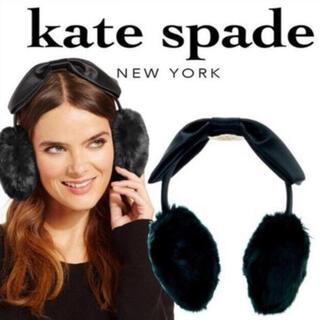 ケイトスペードニューヨーク(kate spade new york)のkate spade イヤーマフ(イヤーマフ)