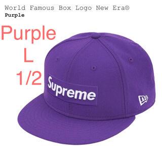 シュプリーム(Supreme)の【Purple1/2】World Famous Box Logo New Era(キャップ)