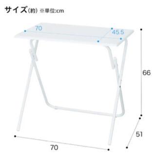 ニトリ(ニトリ)の折りたたみデスク フレッタ レギュラー(WH)(折たたみテーブル)