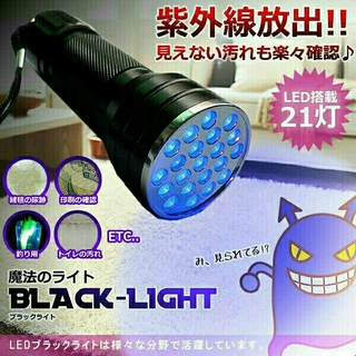 LED 21球搭載UVライト ジェルネイル10秒硬化(ネイル用品)