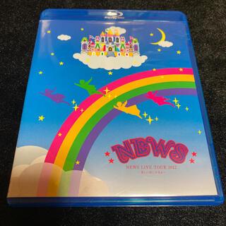 NEWS LIVE TOUR 2012 Blu-ray 〜 美しい恋にするよ 〜(ミュージック)
