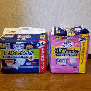 アテント 尿とりパット(日用品/生活雑貨)