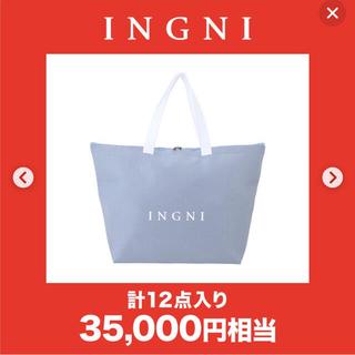 イング(INGNI)のINGNI 福袋2021 15点セット(セット/コーデ)