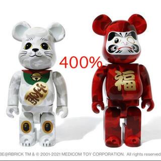 メディコムトイ(MEDICOM TOY)のNEW YEAR BE@RBRICK BAPE招き猫 & 達磨 400% (フィギュア)