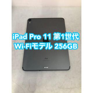 アイパッド(iPad)のiPad Pro 11 第1世代 Wi-Fiモデル 256GB【新春SALE】(タブレット)