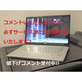 エヌイーシー(NEC)の軽量0.875kgのUltrabook  i5/4GB/128SSD (ノートPC)