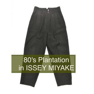 イッセイミヤケ(ISSEY MIYAKE)の80s PLANTATION in ISSEY MIYAKE Wide PT(スラックス)