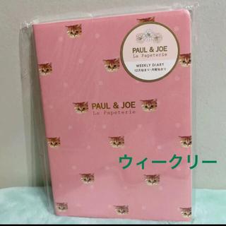 ポールアンドジョー(PAUL & JOE)のポールアンドジョー 手帳2021 猫 12月始まり B6(カレンダー/スケジュール)