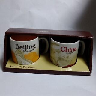 スターバックスコーヒー(Starbucks Coffee)のスターバックス デミタスカップ(China,Beijing)(カトラリー/箸)