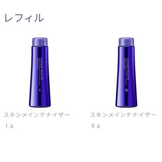 リサージ(LISSAGE)のリサージ ボーテ スキンメインテナイザー(化粧水/ローション)