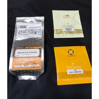 ルピシア(LUPICIA)のルピシア紅茶 オレンジ&ジンジャー 他ティーパック2個セット(茶)