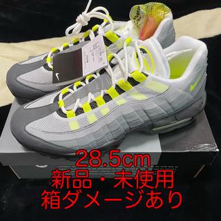ナイキ(NIKE)のair max 95 neon yellow 28.5cm イエローグラデ(スニーカー)