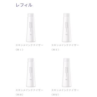 リサージ(LISSAGE)のリサージ スキンメインテナイザー〈M〉(化粧水/ローション)