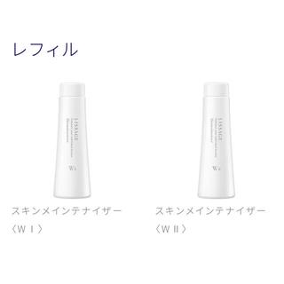 リサージ(LISSAGE)のリサージ スキンメインテナイザー〈W〉(化粧水/ローション)