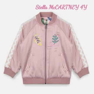 ステラマッカートニー(Stella McCartney)の【新品】Stella McCARTNEY リーフ柄スタジャン  4Y(ジャケット/上着)
