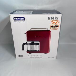デロンギ(DeLonghi)のデロンギ(DeLonghi) コーヒーメーカー レッド  CMB6-RD(コーヒーメーカー)