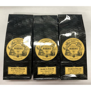 限定セール  マリアージュ マルコポーロ 3個 セット 紅茶 新品(茶)