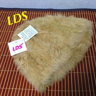 エルディーエス(LDS)の未使用タグ付き ふわふわリアルファー LDS(ニット帽/ビーニー)