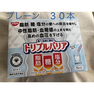 ニッシンショクヒン(日清食品)のトリプルバリア 日清 プレーン 30本(ダイエット食品)
