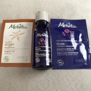 メルヴィータ(Melvita)のメルヴィータ化粧水+サンプル2点(化粧水/ローション)