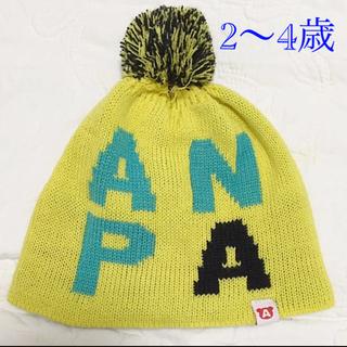 アナップキッズ(ANAP Kids)の美品✨ANAP KIDS ニット帽 フリーサイズ イエロー(帽子)