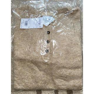 クロコダイル(Crocodile)のクロコダイル レディース セーター 福袋 2020 未使用 ベージュ(ニット/セーター)