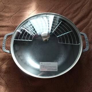 ストウブ(STAUB)のSTAUB ストウブ グレー30㎝ 鍋マルチパンビュッフェパン(鍋/フライパン)