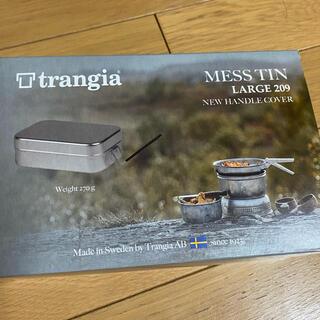 プリムス(PRIMUS)の新品トランギア メスティン ラージTR-209(調理器具)