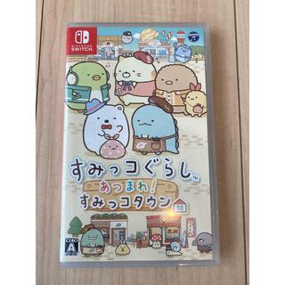 ニンテンドースイッチ(Nintendo Switch)のすみっコぐらし(ゲーム)