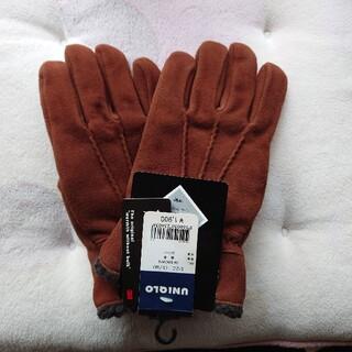 ユニクロ(UNIQLO)の鹿革てぶくろ(手袋)