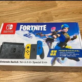 ニンテンドースイッチ(Nintendo Switch)の【コード有】任天堂スイッチ フォートナイトセット(家庭用ゲーム機本体)
