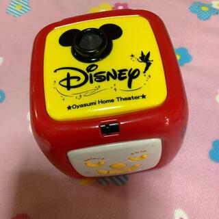 ディズニー(Disney)の天井いっぱい!おやすみホームシアター 本体のみ  Disney ディズニー (オルゴールメリー/モービル)